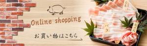 shop_bnr
